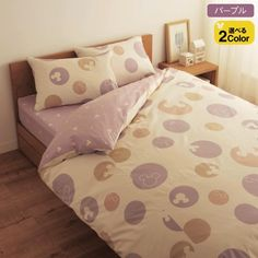Mickey Mouse bed cover