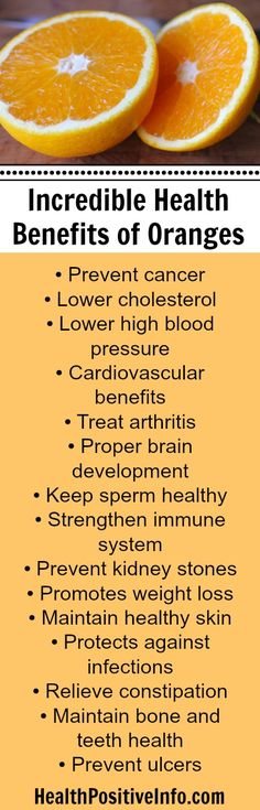Health Benefits of Oranges - Wow! http://healthpositiveinfo.com/health-benefits-of-oranges.html