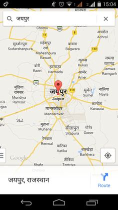 Google Maps Are Now Available in Hindi Also | Digital Talks