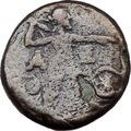 Athens in Attica Greece 166BC RARE Ancient Greek Coin Athena Zeus Cult i36967