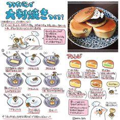 フライパン大判焼き Cafe Food, Food Menu, Food Design, Sweets Recipes, Cooking Recipes, Kawaii Cooking, Food Sketch, Good Food, Yummy Food