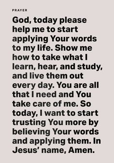Take Care Of Me, You Take, Take Heed, All That I Need, Bible Encouragement, Please Help Me, Prayer Board, Daily Prayer, Thank God