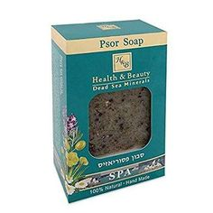 Psoriasis is a genetic chronic disease of the skin. Usually Psoriasis causes the formation of excessively dry, red, raised spots on the skins surface, mostly on knees, elbows and scalp. Such skin requires moisturizing and soothing. Psor soap is a unique h Psoriasis Skin, Plaque Psoriasis, Toenail Fungus Treatment, Aloe Vera, Dead Sea Cosmetics, Dry Skin On Face, Cellulite Cream, Minerals, Seafood