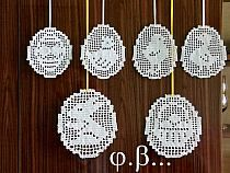 Horgolt nyusik Crochet Doily Diagram, Filet Crochet Charts, Crochet Cross, Crochet Placemats, Crochet Doilies, Easter Crochet Patterns, Christian Holidays, Fillet Crochet, Holiday Ornaments