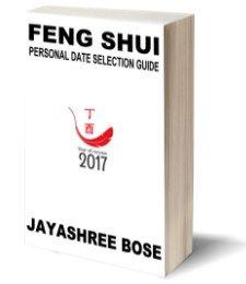 Feng shui personal date selection guide 2017 e-book
