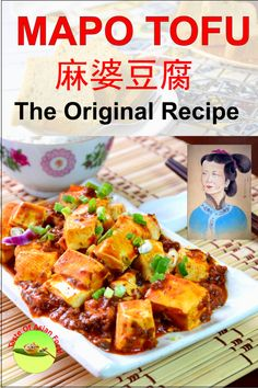 Sweet and sour chicken authentic chinese style recipe onions experiencing the bursting mouth numbing flavor of mapo tofu is a revelation the forumfinder Image collections