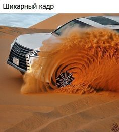 Centrifugal force creates a perfect work of art - Daily LOL Pics Bmw Classic Cars, Classic Car Show, Supercars, Cool Pictures, Cool Photos, Beautiful Pictures, Centrifugal Force, Automobile, Cute Animal Drawings