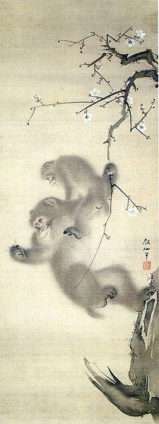 森狙仙「梅花猿猴図」