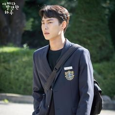 Drama Korea, Korean Drama, Dramas, Mbc Drama, Yoon Doo Joon, Role Player, Kim Sang, Kdrama Actors, Asian Men