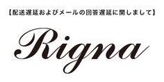 【Rigna】おしゃれな家具通販・インテリアショップ リグナ Arabic Calligraphy, Math Equations, Arabic Calligraphy Art