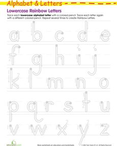 Rainbow letters - lowercase