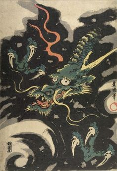 From the Harvard Art Museums' collections Black and Green Dragon Japanese Artwork, Dragon Illustration, Green Art, Japanese Dragon, Japanese Woodblock Printing, Illustration Art, Art, Ancient Art, Dragon Art