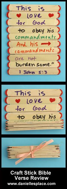 Folding Craft Sticks Bible Verse Review Game  - directions on www.daniellesplace.com - popsicle stick craft - craft stick craft