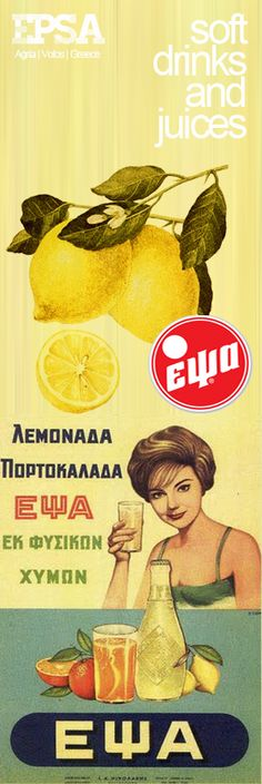 ΕΨΑ Αναψυκτικά & Χυμοί | EPSA Soft Drinks & Juices #ΕΨΑ #epsa Old Greek, Greek Art, Vintage Signs, Vintage Ads, Old Posters, Next Year, Old Advertisements, Poster Ads, Retro Ads