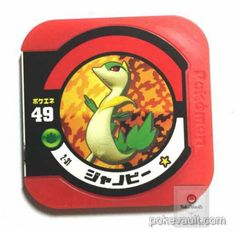 Pokemon 2012 Servine Torretta Coin #2-31
