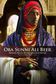 AFRICAN KING SERIES by International Photographer James C. Lewis | King or Oba (as it is known in West Africa) Sunni Ali Beer (circa 1442-1492) built the largest most powerful empire in West Africa during his 28-year reign. With a remarkable army,he won many battles, conquered many lands, seized trade routes and took villages to build the Songhay empire into a major center of commerce, culture and Moslem scholarship. | Model: Tony Jackson