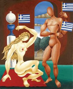 by surrealist Greek painter Nikos Engonopoulos