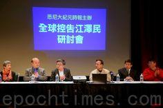 """在中国大陆和海外已超过12万多人以刑事犯罪对前中共主席江泽民提起公诉的背景下,大纪元时报悉尼分社于8月1日在好事围(Hurstville)市政府电影厅举行了""""全球控告江泽民研讨会""""。参加演讲的学者、市议员,民运人士和已递交了诉状的法轮功学员从不同的角度探讨了诉江潮的起因,江泽民迫害法轮功与诉江的因果关系以及诉江的必要性。 - 澳洲"""