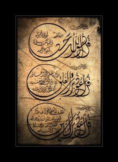 "Abdullah bin Khubaib (Radhiallaho anha) reported: The Messenger of Allah (ﷺ) said to me,""Recite Surat Al-Ikhlas and Al-Mu`awwidhatain (Surat Al-Falaq and Surat An-Nas) three times at dawn and dusk. It will suffice you in all respects."" (Abu Dawud and At-Tirmidhi) (Riyad-us-Saliheen – Hadith No : 1456) Source: http://1000gooddeeds.com/2009/10/22/good-deed-55-recite-three-qulssurah-ikhlas-nas-and-falaq/#sthash.Hqc9JQ7d.dpuf"