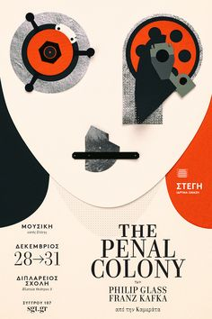"Music at the OCC: Philip Glass, Franz Kafka: ""The Penal Colony"" https://www.behance.net/gallery/41091923/OCC-Season-2015-2016"