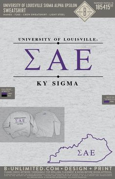 Sigma Alpha Epsilon Sweatshirt PR | Fraternity Event | Greek Event #sigmaalphaepsilon #sae