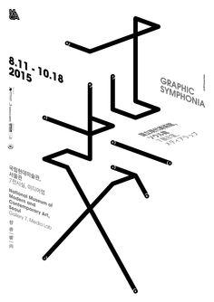 현대 50주년 - Google 검색 Poster Design, Poster Layout, Graphic Design Posters, Shirt Print Design, Graphic Design Typography, Graphic Design Inspiration, Branding Design, Typo Poster, Print Poster