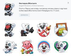 """Спотти из бесплатного набора стикеров """"Фестиваль ВКонтакте"""".  Читать о том, как их получить:  https://vk.com/topic-130565172_34851589  #споттиблог #spottyblog #спотти #вкосмосе   Tag: Спотти блог, Spotty blog, блог, Спотти, Spotti, бот, космобот, чат-бот, робот, космос, космическое пространство, диалог, общение, переписка, полет в космос, спросить Спотти, выйти на связь со Спотти, МКС, стикеры, бесплатные стикеры"""