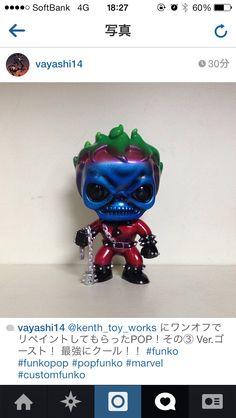 Pop! Custom paint Ghost Rider