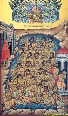 The Holy Forty Martyrs of Sebaste Alhamdulillah For Everything, Darkest Dungeon, Byzantine Icons, Catholic Saints, Orthodox Icons, Doa, Christianity, Pictures, Painting