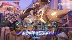[소년시노비] 오버워치 경쟁전 2017.02.18 Part 3