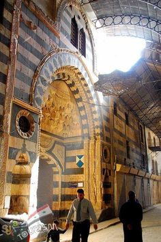 Damascus Souq--Doubt I'll ever make it there, but a beautiful dream The Beautiful Country, Beautiful Dream, Beautiful Places, Islamic World, Islamic Art, Islamic Architecture, Art And Architecture, Syria Before And After, Palmyra