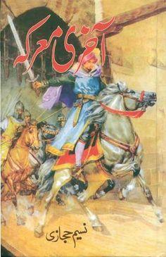 maulana mohammad ali johar biography in urdu pdf