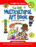 Multicultural Resources Archives - Growing Up Gupta