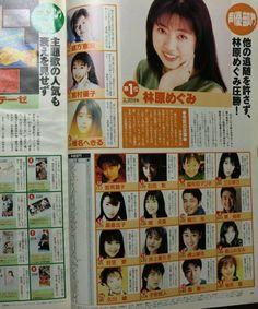Hayashibara Megumi, Ogata Megumi, Mitsuishi Kotono, Ishida Akira, Seki Toshihiko, Koyasu Takehito, Midorikawa Hikaru in the 90s