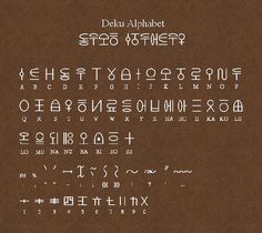 Deku Alphabet by Sarinilli language font painting drawing resource tool | Create your own roleplaying game material w/ RPG Bard: www.rpgbard.com | Writing inspiration for Dungeons and Dragons DND D&D Pathfinder PFRPG Warhammer 40k Star Wars Shadowrun Call of Cthulhu Lord of the Rings LoTR + d20 fantasy science fiction scifi horror design | Not our art: click artwork for source