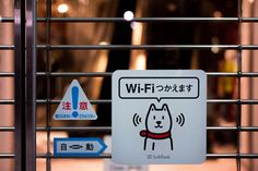 Not sure why there's a dog for wifi logo, but, it's very cute.