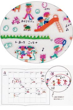 "2 Sheets Fun ""Play Park"" Clear Schedule / Planner/ Scrapbook/ Journal/ Mail Package Decor Stickers. by niconecozakkaya on Etsy"