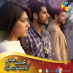 An amazing Pakistani drama serial