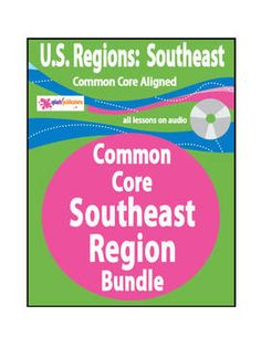 Every lesson in this Common Core U.S. Regions: The Southeast Region Bundle has been professionally recorded with words and music. Set up a listening center for your reluctant readers or use the audio to enhance whole group instruction!