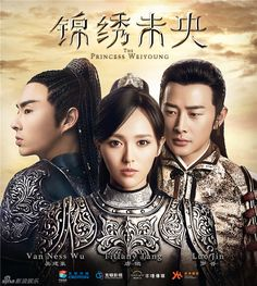ver dorama The Princess Weiyoung capitulo 54 online hd, The Princess Weiyoung capitulo 54 subtitulado, The Princess Weiyoung capitulo 54 subtitulo español online Asian Actors, Korean Actors, Princess Wei Yang, Vaness Wu, Song Il Gook, Kdrama, Tiffany Tang, Comic Style Art, Kids Planner