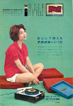 昭和36年 ナガオカレコード針