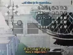 ♪  GTO [Great Teacher Onizuka] - Ending [2] ~ Shizuku