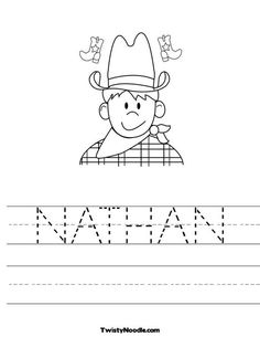 Cowboy Worksheet - customizable