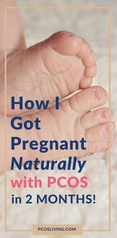 Getting pregnant with PCOS // PCOS Pregnancy // PCOS and Fertility // Trying to Conceive with PCOS // Getting pregnant naturally with PCOS // #PCOS #TTC | PCOSLiving.com #PregnancyAdviceTryingToConceive Pcos And Getting Pregnant, Pregnant Mom, Lamaze Classes, Pcos Pregnancy, Pregnancy Pillow, Baby Kicking, Postpartum Depression, After Baby, First Time Moms