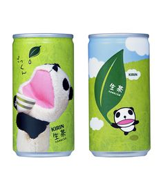KIRIN 生茶 You will be smiling after you drink this : ) cans mxm Craft Packaging, Food Packaging Design, Beverage Packaging, Bottle Packaging, Pretty Packaging, Packaging Design Inspiration, Branding Design, Cute Bento Boxes, Japanese Packaging