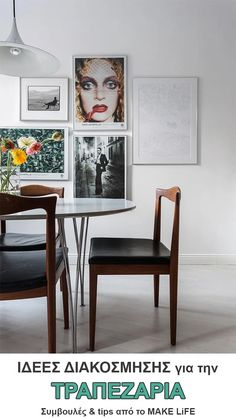 A Little Goes a Long Way - Nordic Design Interior, Living Dining Room, Modern Style Furniture, Home Decor, House Interior, Monochromatic Room, Scandinavian Interior Design, Decorate Your Room, Interior Design