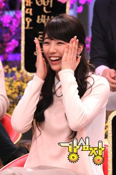 miss A's Suzy in SBS Strong Heart