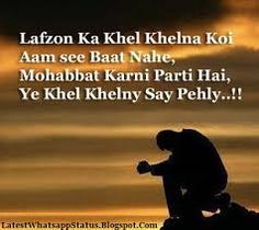Her zaman ki gibi Text Quotes, Poem Quotes, Poems, Urdu Shayari In English, Poetry Text, Urdu Poetry, Commitment Issues, Software, Good Sentences
