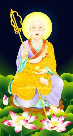 Dalai Lama, Lamas, Indian Art Paintings, Buddha Art, Buddhism, Compassion, Image, Deities, Buddha