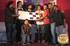 """Never Ask Us, the band had its first album release in the presence of Rupam Islam, Gaurab Chatterjee, Rupsha Dasgupta, Bodhisattwa Ghosh at the Calcutta Sports Association. The music album that was released was titled """"Never Ask Us"""". : http://sholoanabangaliana.in/blog/2014/04/28/singer-rupam-islam-gaurab-chatterjee-releases-debut-bengali-audio-songs-album-of-band-never-ask-us/#ixzz30WukLdik"""
